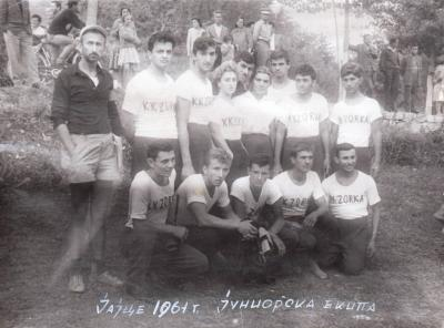 Bora Vukosavljević - Gigan i juniorska ekipa Zorke